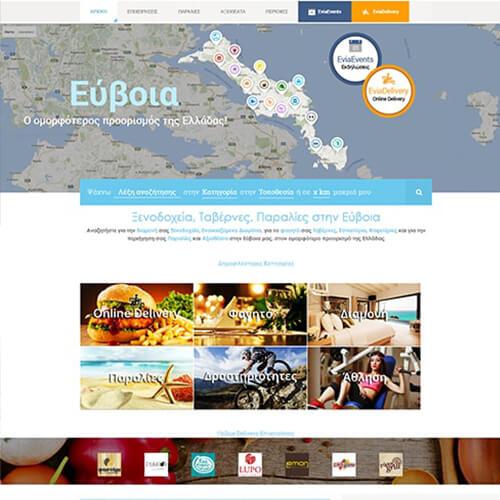 eviagreece eviadelivery ιστοσελίδα χαλκίδα