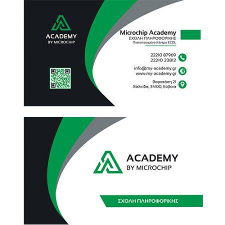 academy επαγγελματική κάρτα | my-academy.gr