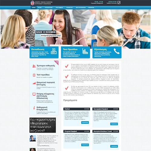 skyrianou ιστοσελίδα | webdesignstudio.gr Χαλκίδα