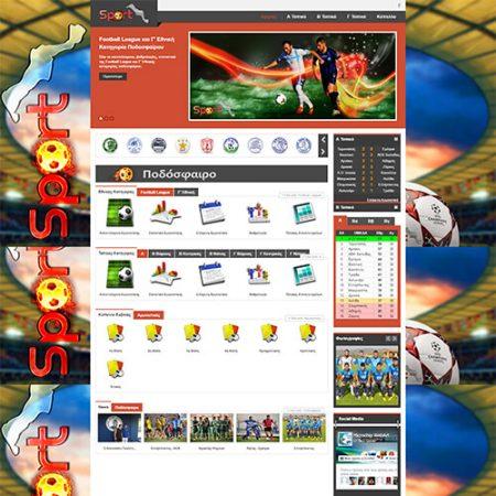 sportevia ιστοσελίδα | webdesignstudio.gr Χαλκίδα