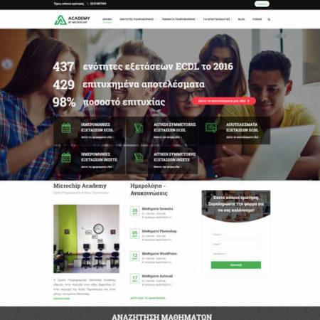 σχολή πληροφορικής χαλκίδα | webdesignstudio.gr