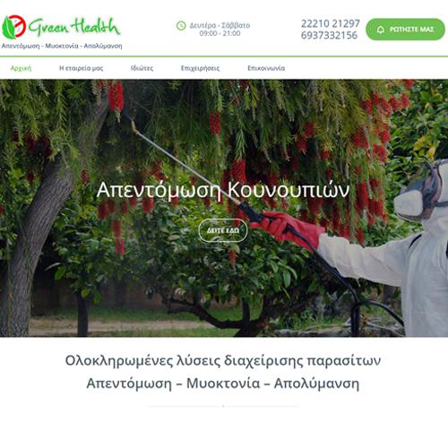WebDesignStudio Κατασκευή Ιστοσελίδων Χαλκίδα GreenHealth