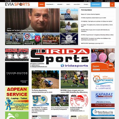 eviasports αθλητική ενημέρωση