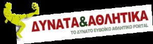Dynata_Athlitika lgo