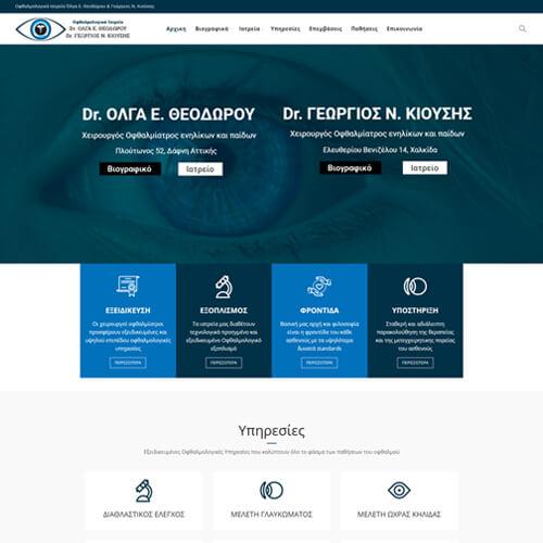 visionclinic portofolio banner