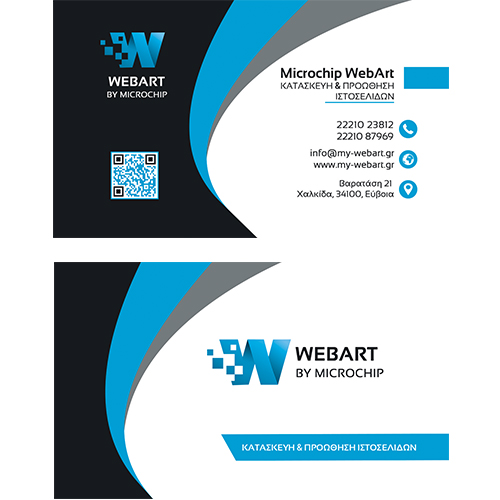 WebDesignStudio card