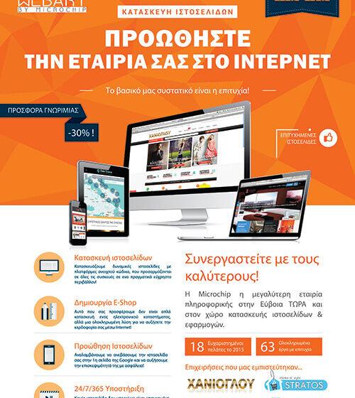 webdesignstudio flyer